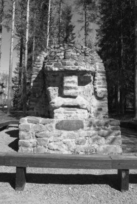 Pekka Vesaisen muistomerkki